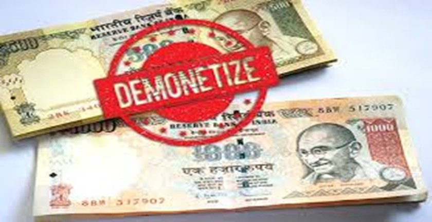 Pros and Cons of Demonetization