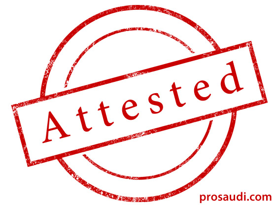 Attesting Documents from Saudi Embassy in your home country