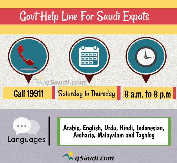 Saudi Arabia Helpline for Complaints