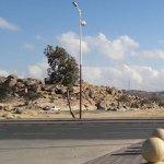 Ar Ruddaf Park Taif
