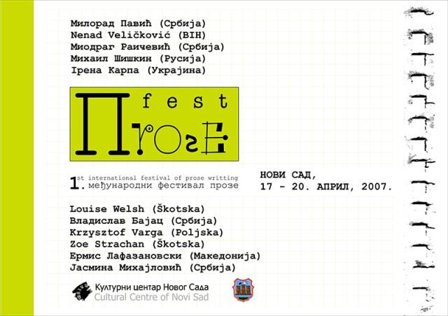 Prosefest 2007