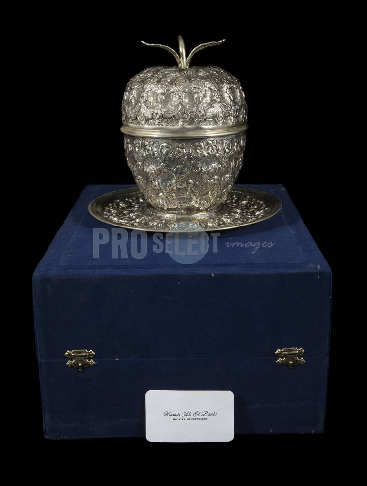 Egyptian silver presentation table centre peace