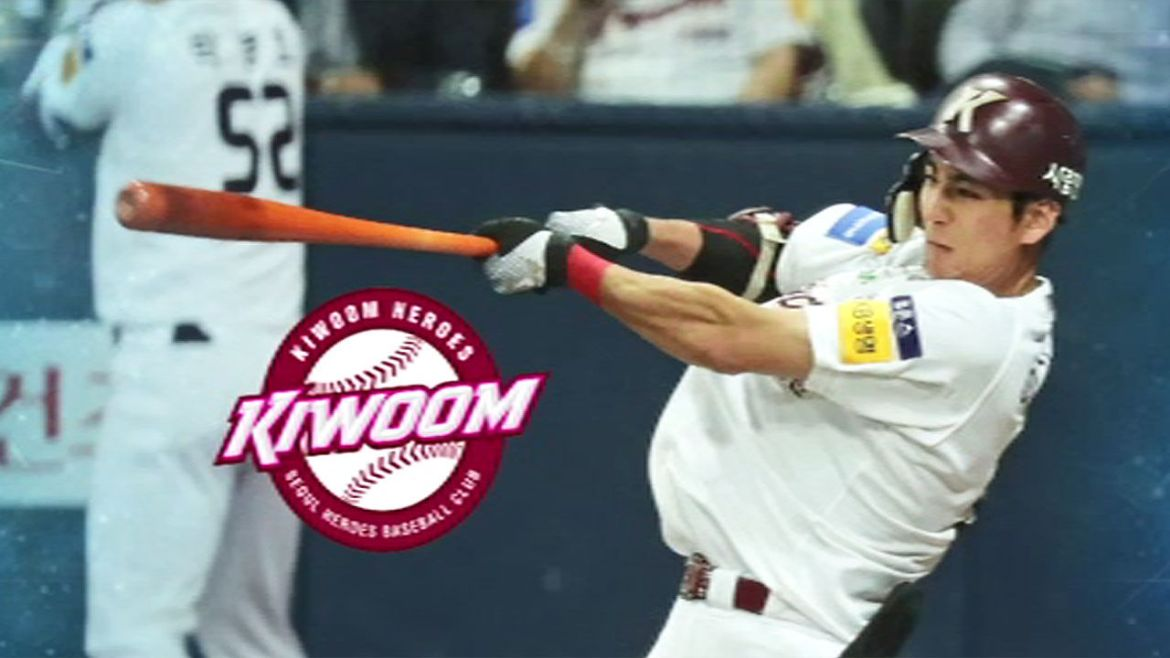 Scouting Report: Kiwoom Heroes OF Lee Jung-hoo #1