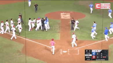 Photo of Watch: Benches Clear During Taiwan Baseball Game