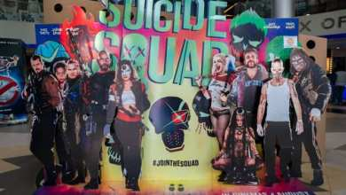 Photo of Suicide Squad Video Game Announced by Rocksteady