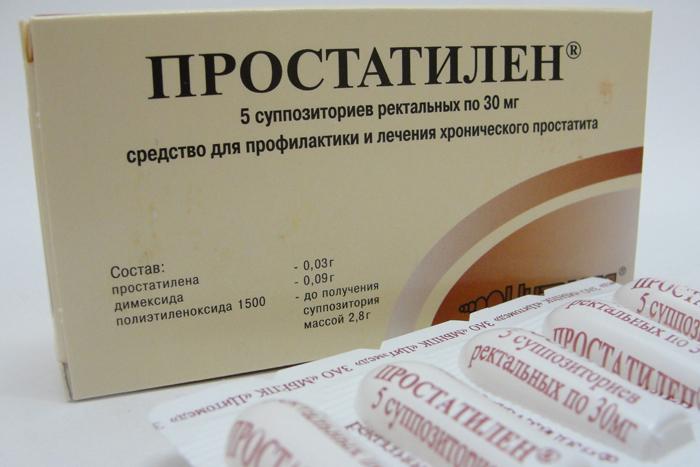 простатиты лекарства для лечения
