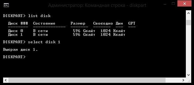 sdelat-zhestkij-disk-hdd-zagruzochnym-15