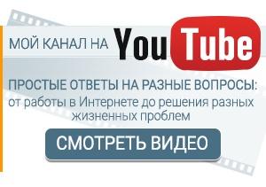 my-youtube