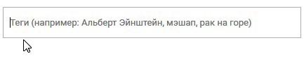 klyuchevye-slova-4