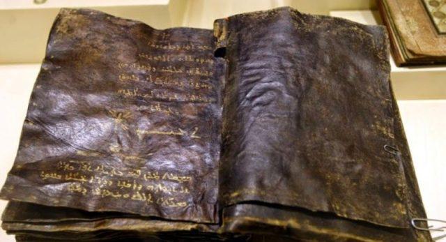 В Турции найдена Библия которой более1500 лет! Ватикан очень обеспокоен находкой узнав её содержание…