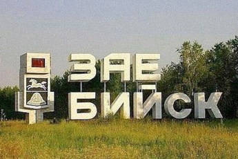 Населённые пункты, названия которых заставят непроизвольно улыбнуться