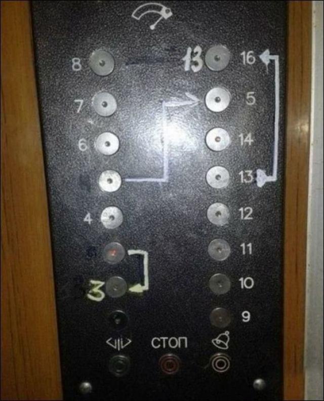 15 самых ржачных объявлений, которые можно встретит в лифте