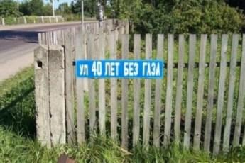 Улицы с оригинальными названиями, смогут рассмешить до слез