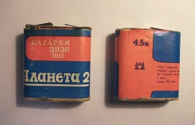 Рожденные в СССР воспоминают эти вещи с ностальгией