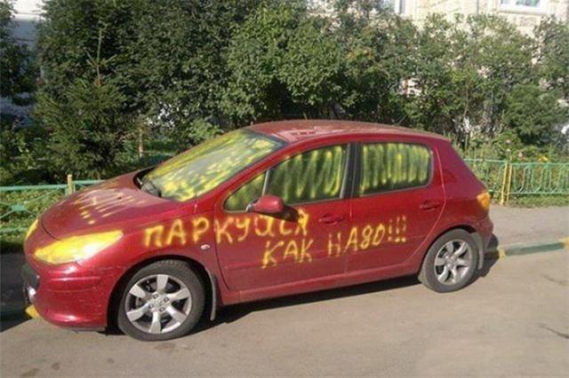 Как бороться с хамами, которые не соблюдают правила парковки