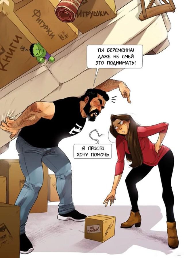 Трогательные и смешные комиксы о том, как жить с беременной женой