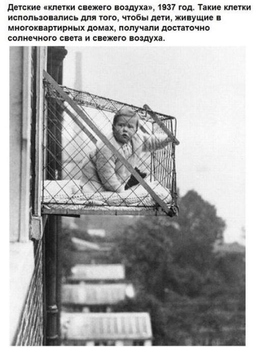 Фотографии из прошлого, которые изменили ход истории