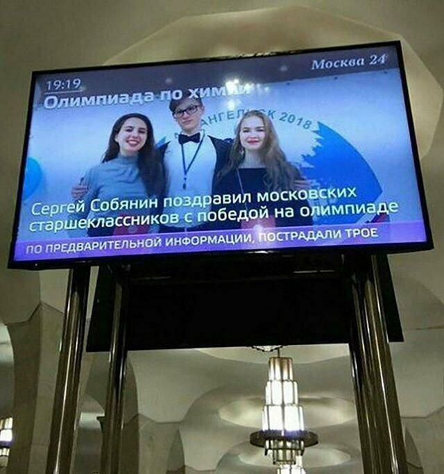Россия в забавных фотографиях, которые поднимут ваше настроение