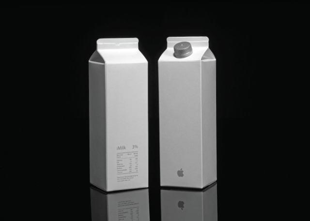 Вот как выглядели бы обычные продукты в упаковке от известных брендов