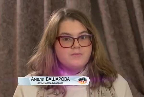 Как выглядит и чем занимается 15-летняя дочь Марата Башарова