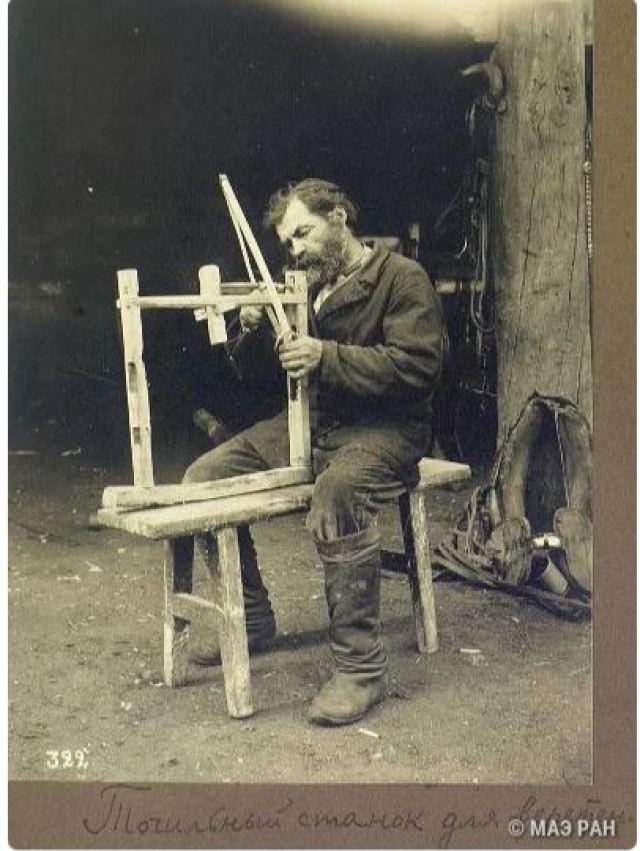 «Рабочие, крестьяне, казаки…» Как выглядели жители Урала более 100 лет назад