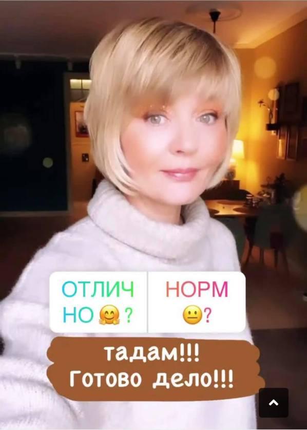 Становится похожа на мать. Юлия Меньшову сравнили с Верой Алентовой