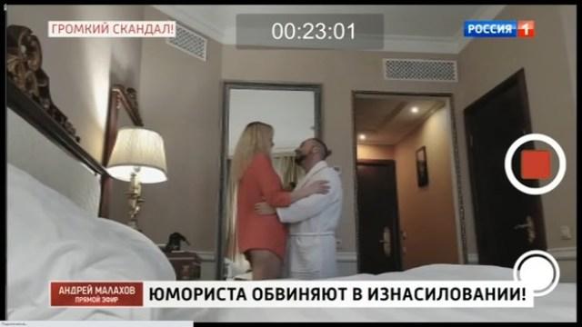 """""""Он потащил меня в отель"""": Камера сняла личное Морозова со студенткой в номере"""