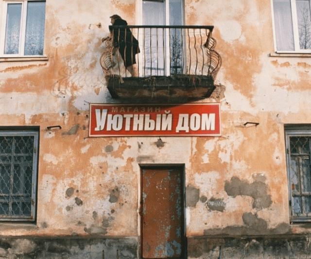 Вся Россия в фотоподборке! Какие особенности есть у этого великого народа