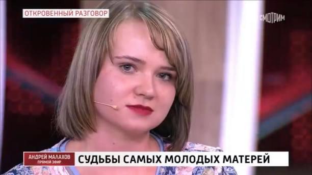 Выглядит на 40 лет. Как сложилась судьба Любы Бессудновой родившей в 13 лет