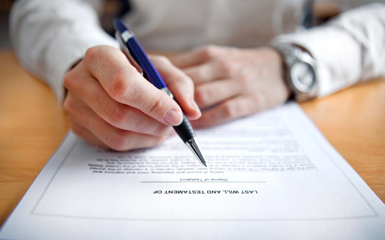 Как написать ходатайство правила составления документа