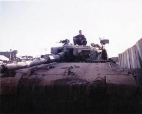 Lebanon 1995.