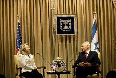 Hillary Clinton y Simon Peres