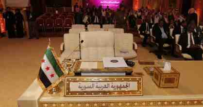 puesto de mesa reunión árabe