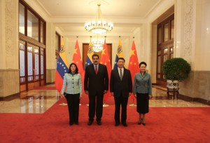 presidentes_de_china_y_venezuela_y_sus_esposas