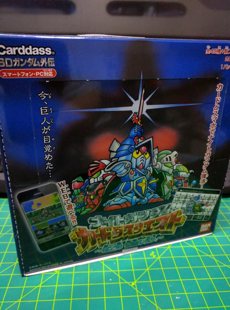 騎士高達 Carddass Quest ~第二彈 伝説の巨人~