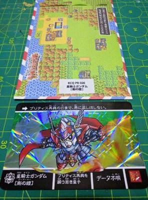 【限定卡】騎士高達 Carddass Quest ~第二彈 伝説の巨人~
