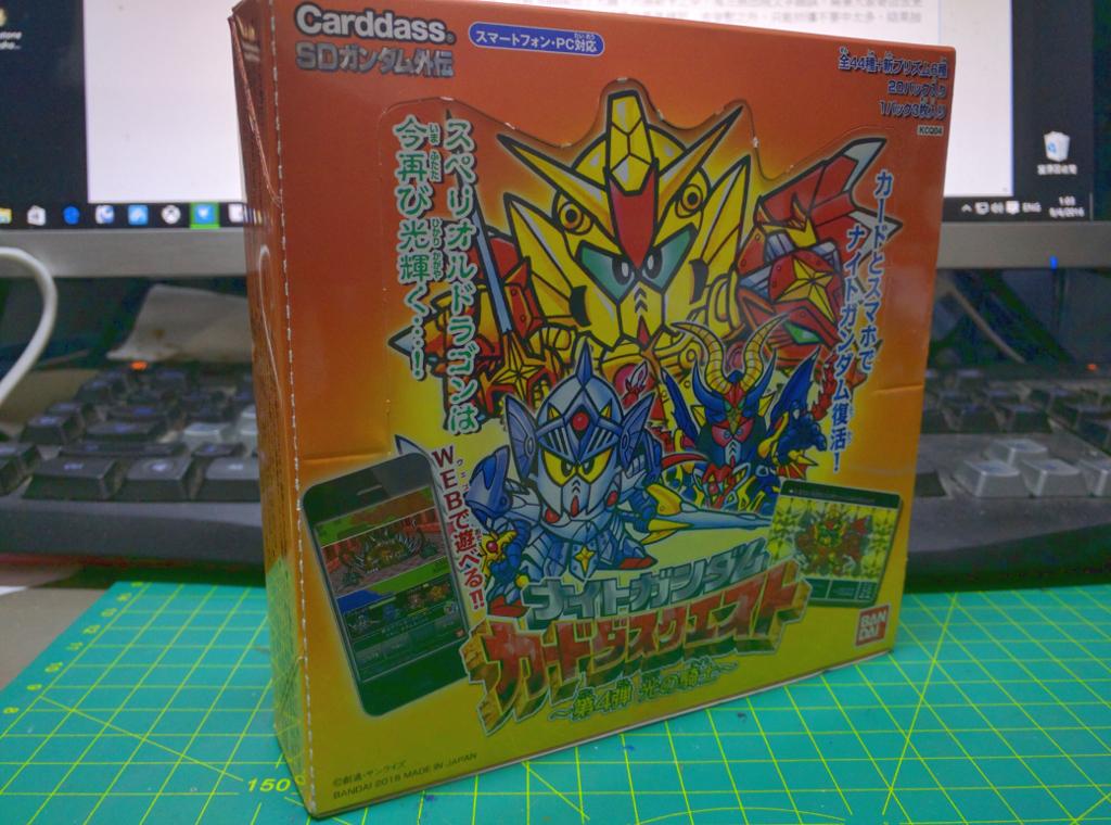 騎士高達 Carddass Quest ~第四彈 光の騎士~