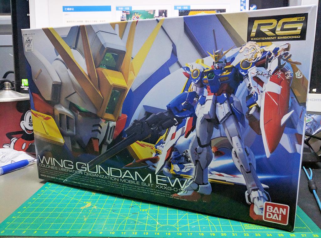 RG Wing Gundam EW【合金著色】