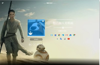 已歸邊!Awaken the Force Within - Google
