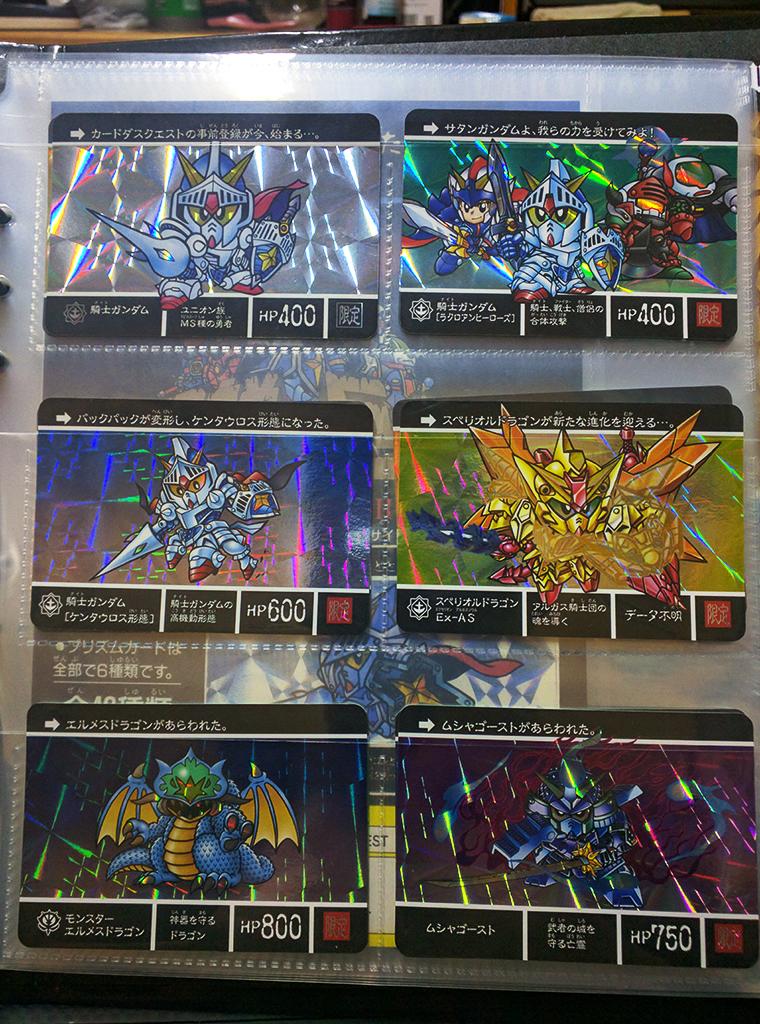 KCQ PR-001, PR-008至012