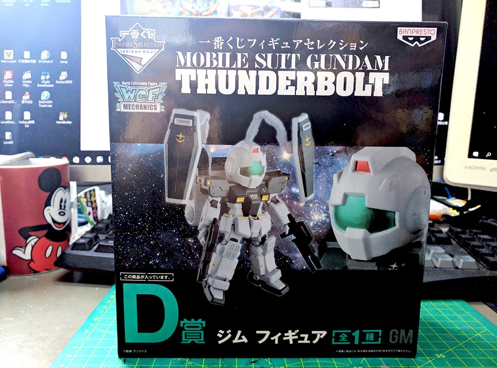 一番賞 RGM-79 GM – Thunderbolt ver.