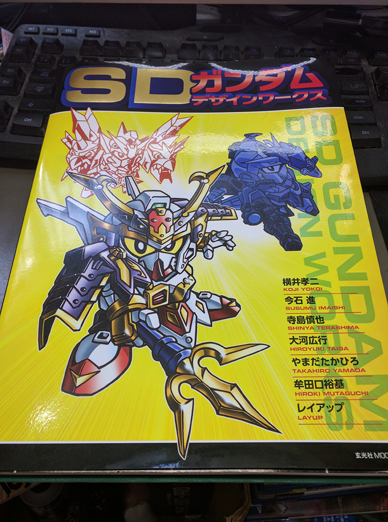 SD Gundam Design Works