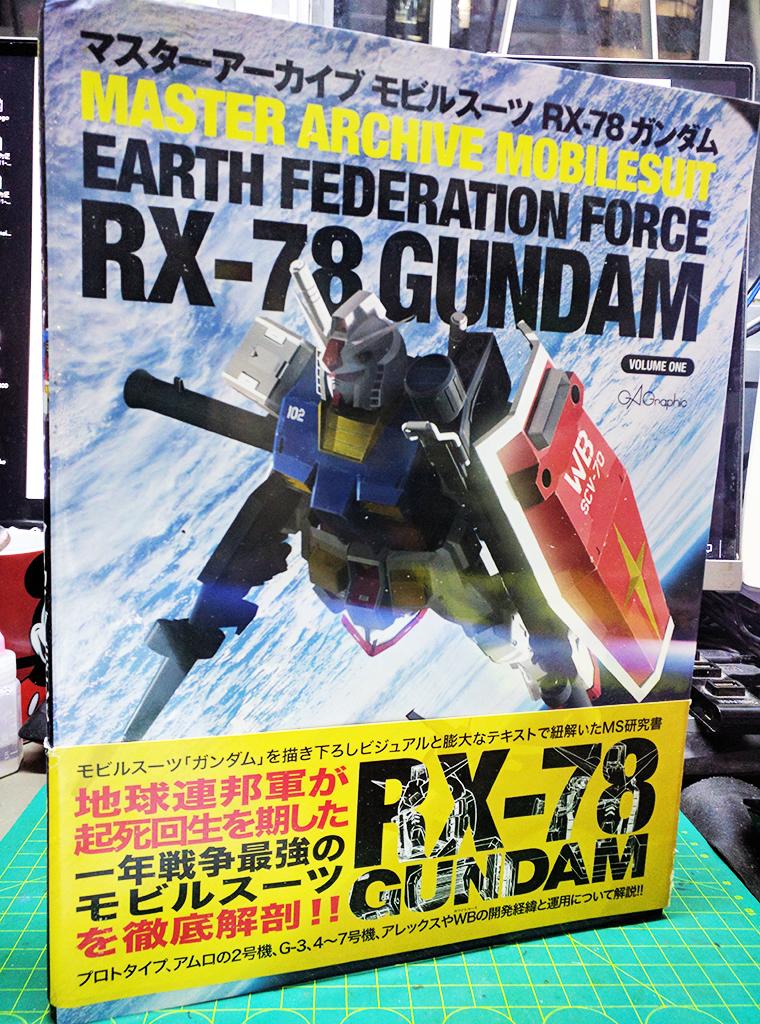 Master Archive Mobile Suit RX-78 Gundam