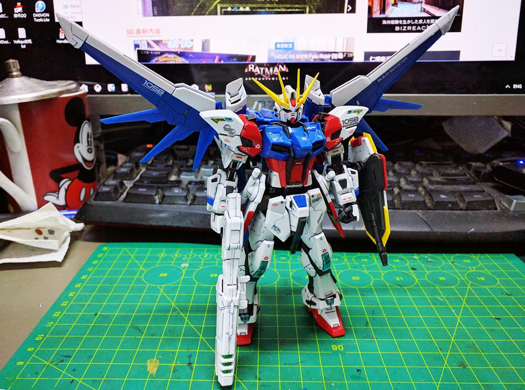 RG Build Strike Gundam Full Package