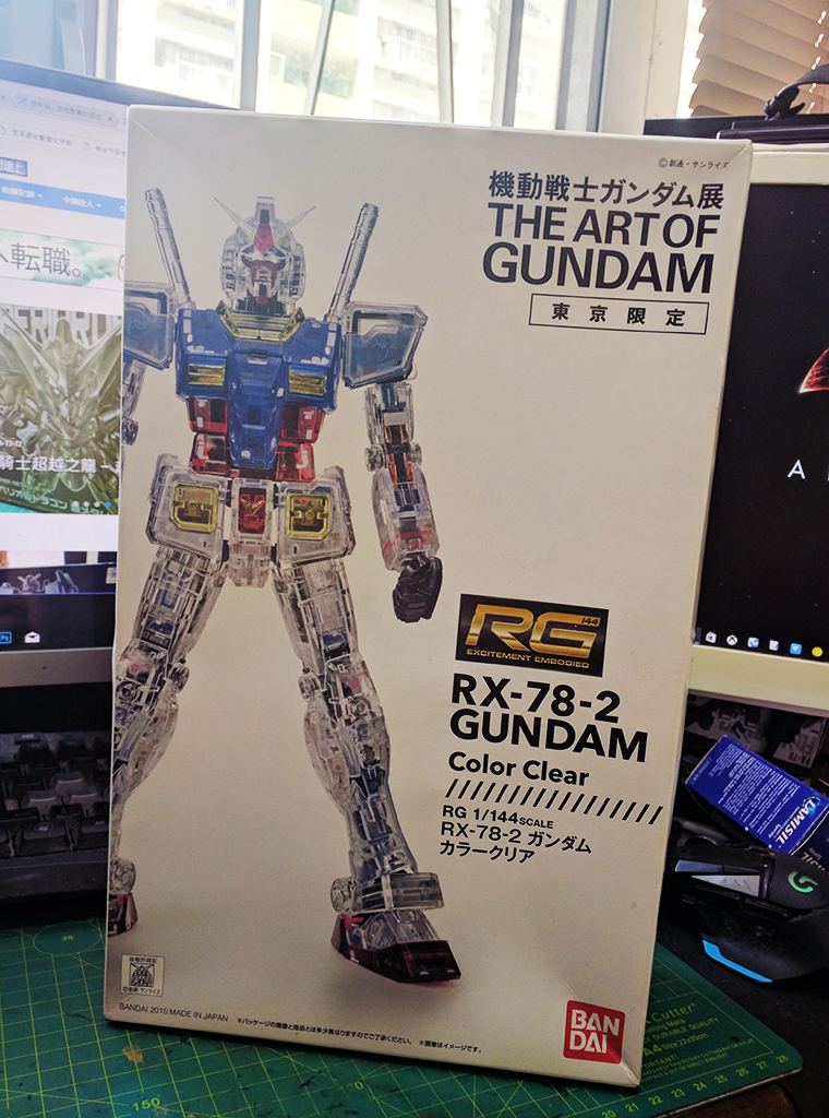 RG RX-78-2 Gundam 彩透版【The Art of Gundam東京】
