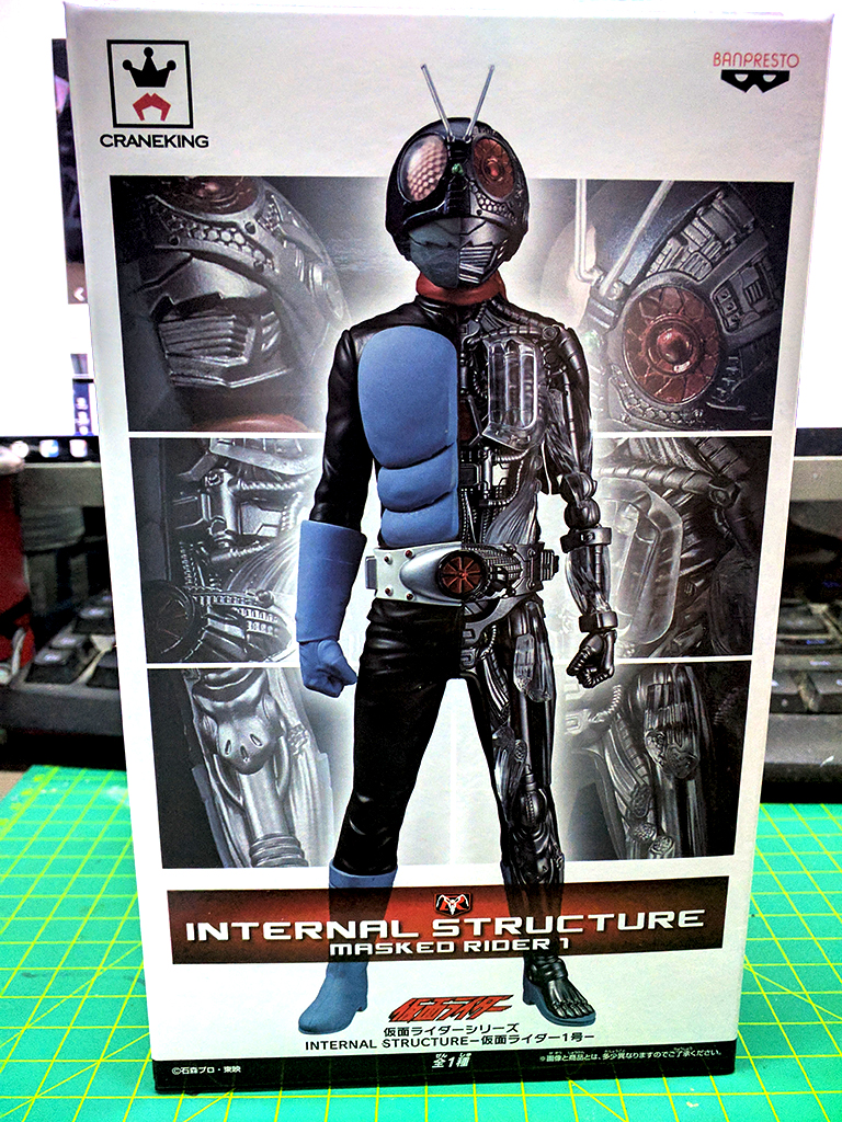 Internal Structure 幪面超人1號