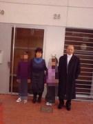 familia amb desallotjament pendent a Barcelona