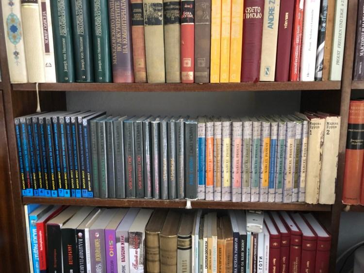 Bibliothèque de Gjorgi Marjanovic