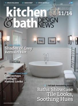 gail dent interviewed for kitchen & bath design news - provanti