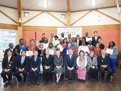 2016 ARI Graduation, 23 graduates from 13 countries